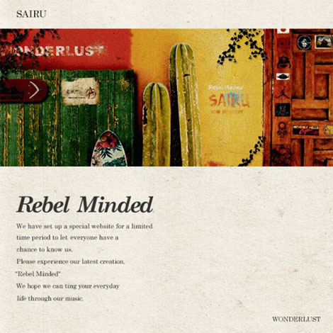 Rebel Minded