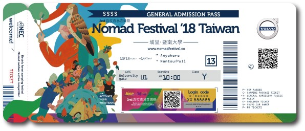ticket-normal-2
