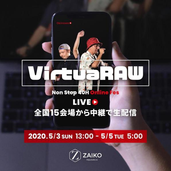 VirtuaRAW_1